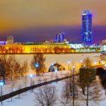 Какая будет зима 2021 года в Екатеринбурге