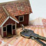 Прогноз цен на недвижимость в 2021 году