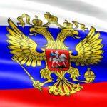 Главные события 2021 года в России