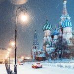 Какая будет зима 2020-2021 года в Москве