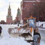 Погода в Москве в феврале 2021 года