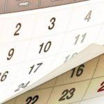 Праздничные и выходные дни в 2021 году