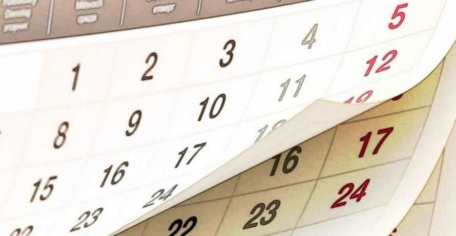 Праздничные и выходные дни в 2022 году