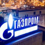 Акции Газпрома: прогноз на 2021 год