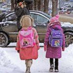 Когда детям в школу в январе 2021 года