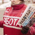 Прогноз по безработице в России на 2021 год