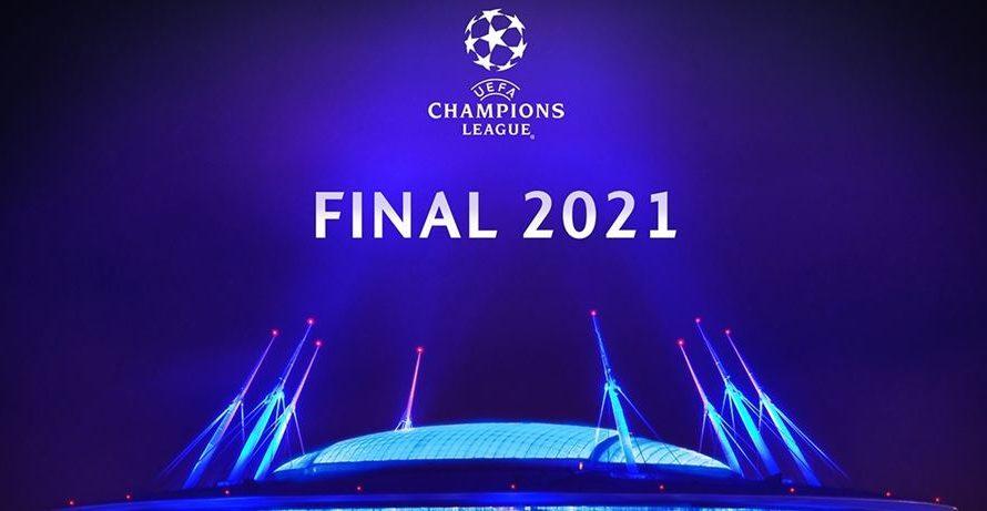 Где пройдет финал Лиги чемпионов 2022