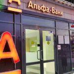 Как работают банки в новогодние праздники 2021