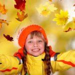 Осенние каникулы 2020-2021 учебного года