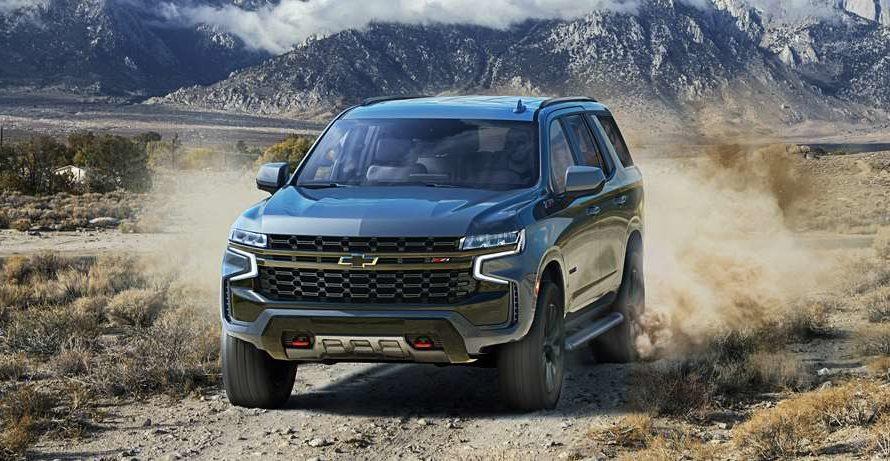 Chevrolet Tahoe 2021 модельного года