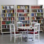 План работы библиотеки на 2020-2021 год