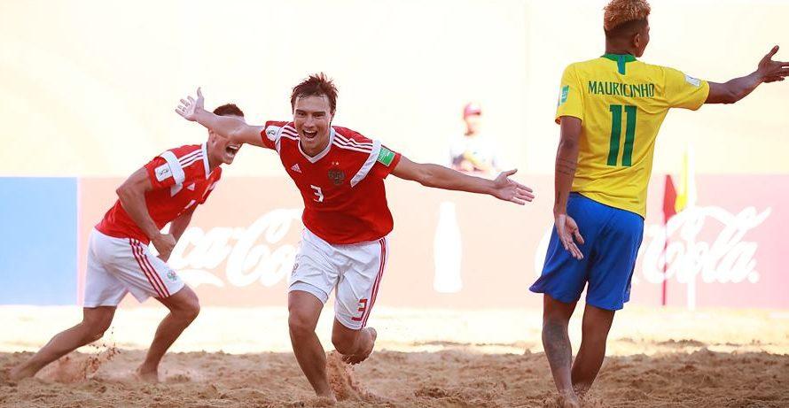 Чемпионат мира по пляжному футболу 2022