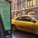 Парковка в новогодние праздники 2021 в Москве